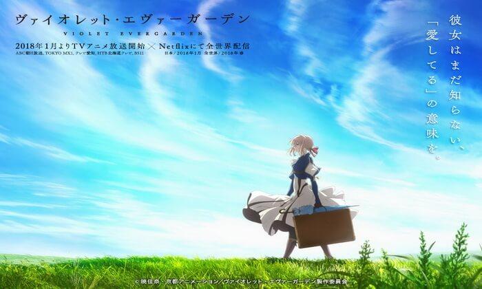 violet-evergarden-anime-new-visual
