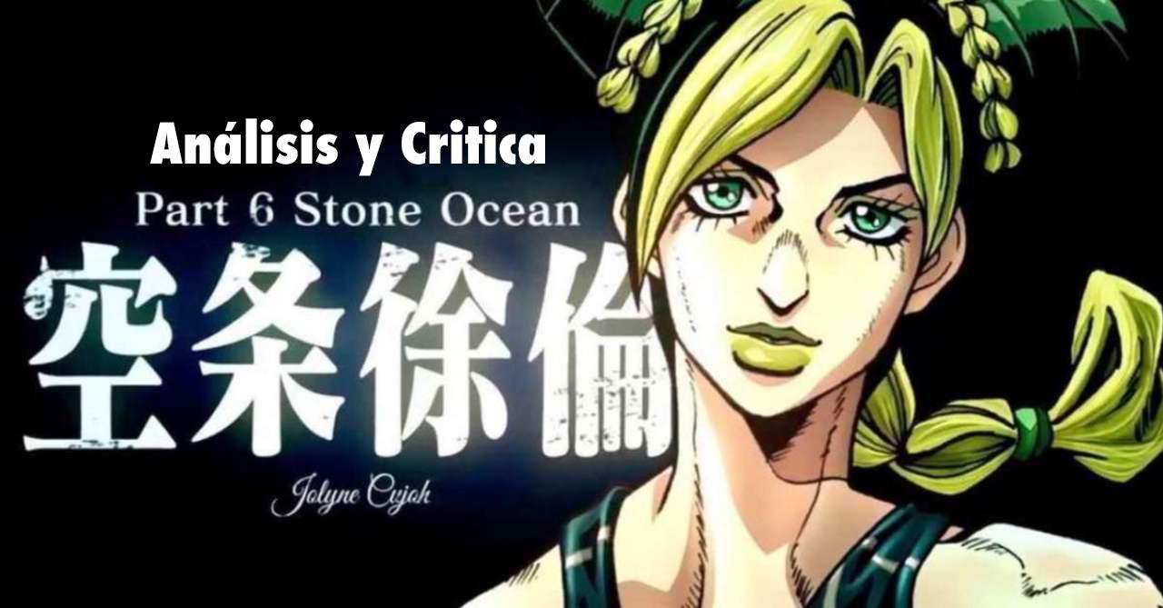 portada-stone-ocean